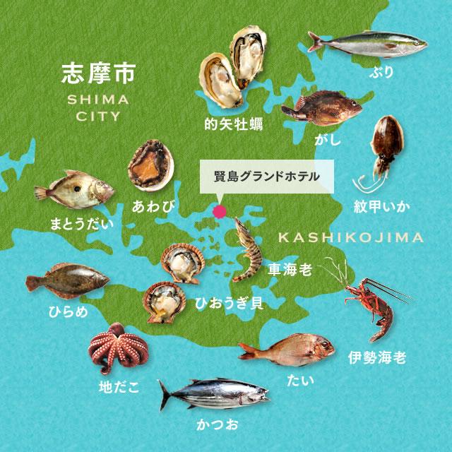 伊勢志摩の魚図鑑